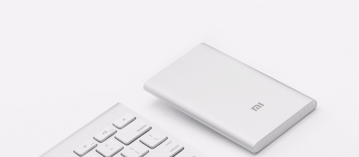 Xiaomi Mi Power Bank 5000mAh Silver