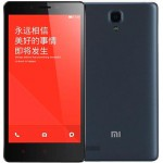 Xiaomi Redmi Note 2GB/8GB Dual SIM Black