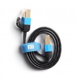 Xiaomi Mi Gigabit Ethernet Cable 0.5m
